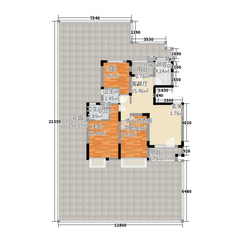 金地格林小城124.84㎡一期洋房1楼A-1户型3室2厅2卫1厨