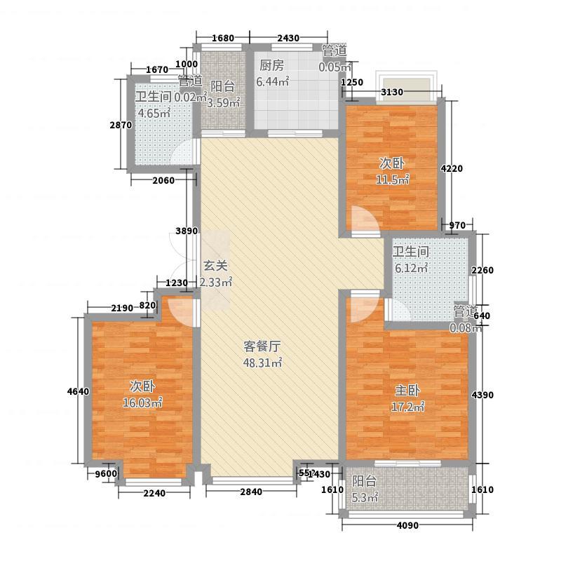 世纪花园B区三期167.20㎡户型3室2厅2卫1厨