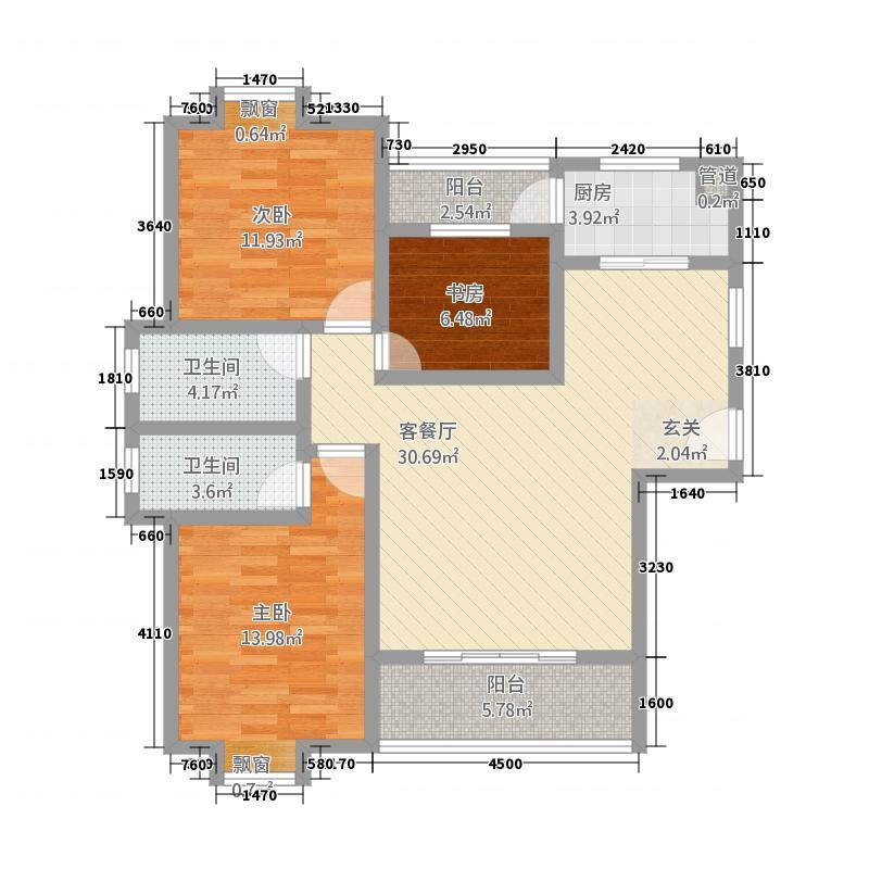 随州城东国际121.62㎡城东国际单张H户型3室3厅2卫1厨