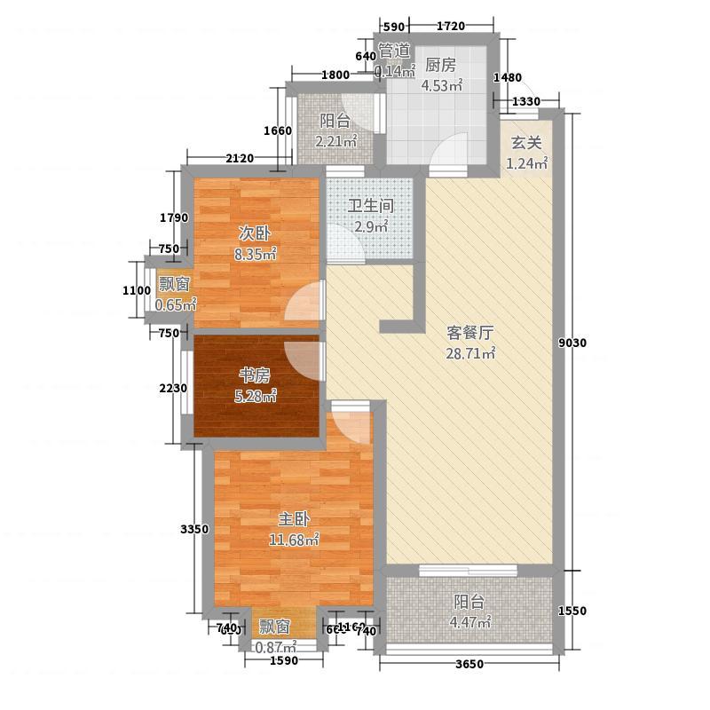 现代森林国际城21.42㎡21#C户型3室2厅1卫