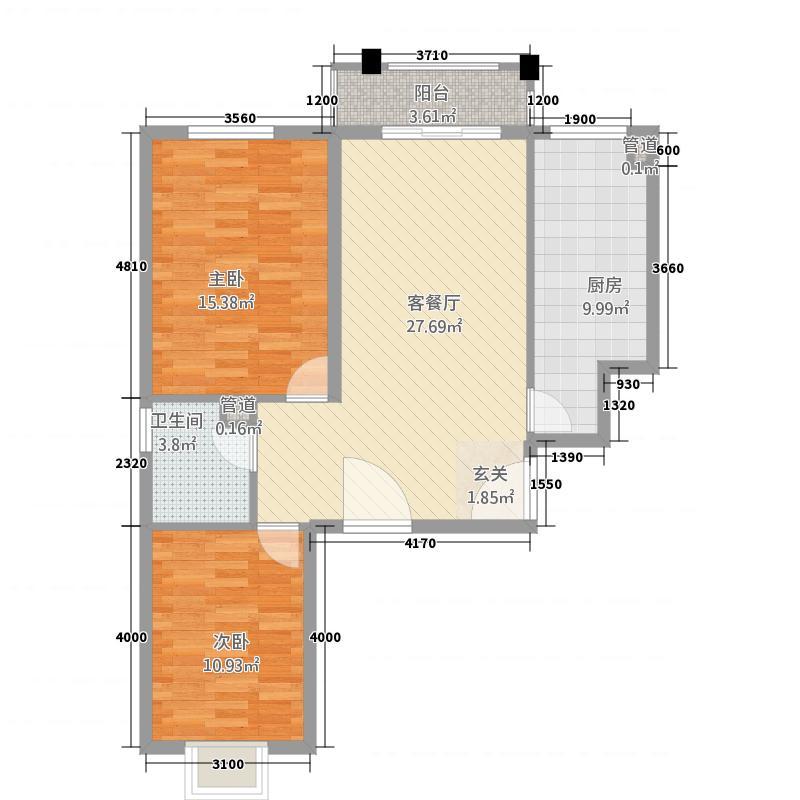 九州星苑2.20㎡A户型2室2厅1卫1厨
