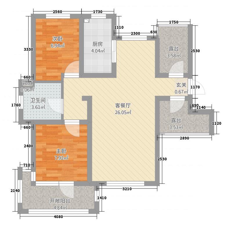银盛泰星海城117.20㎡1-17号楼洋房A户型2室2厅1卫