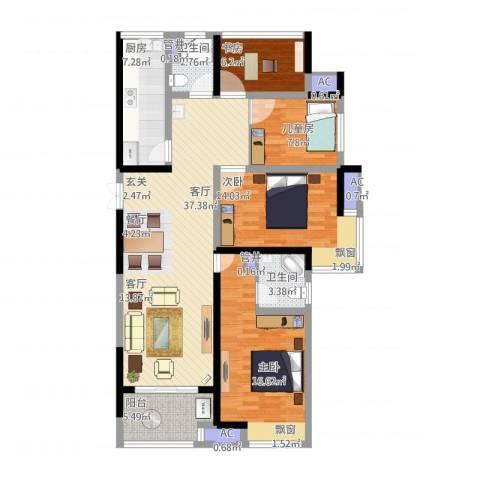 启迪方洲4室1厅4卫4厨145.00㎡户型图