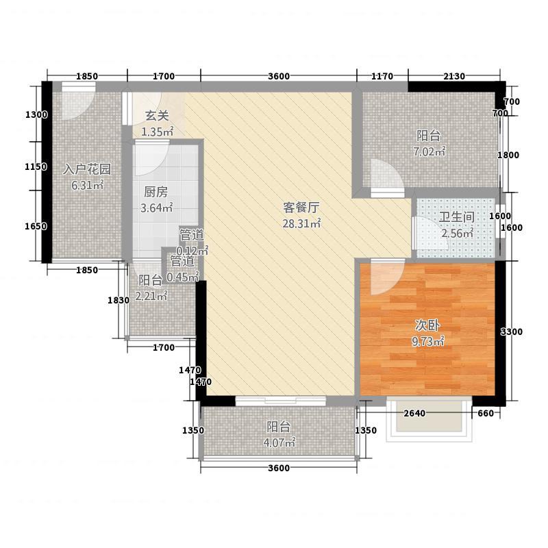 龙光阳光海岸262776.66㎡26#27#28#228(-转曲正稿)-户型2室2厅1卫1厨