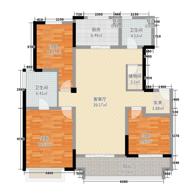 万科海上传奇二期127.20㎡优雅D2户型3室2厅2卫1厨