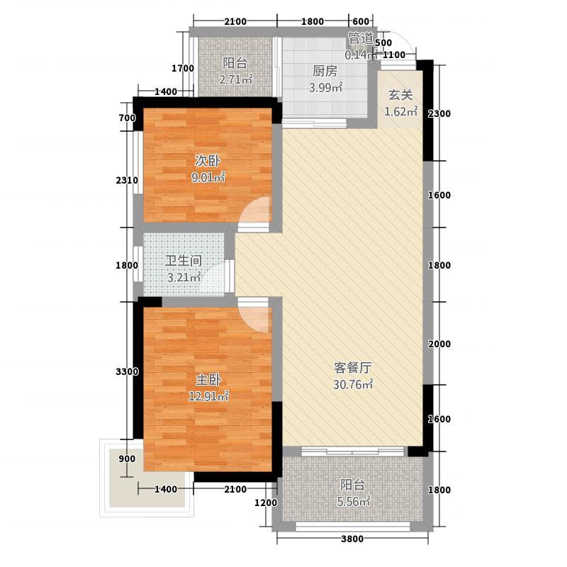 宏大广场2.52㎡户型2室2厅1卫1厨