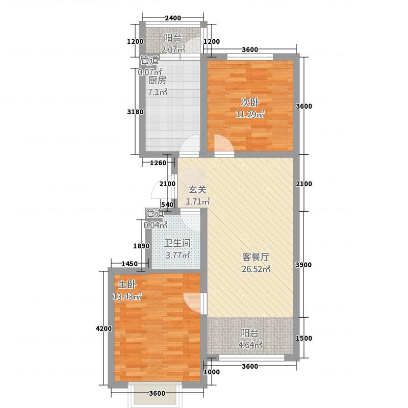 上东国际28.62㎡户型2室2厅1卫1厨