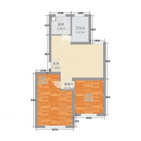 中央上城2室1厅1卫1厨221168.00㎡户型图