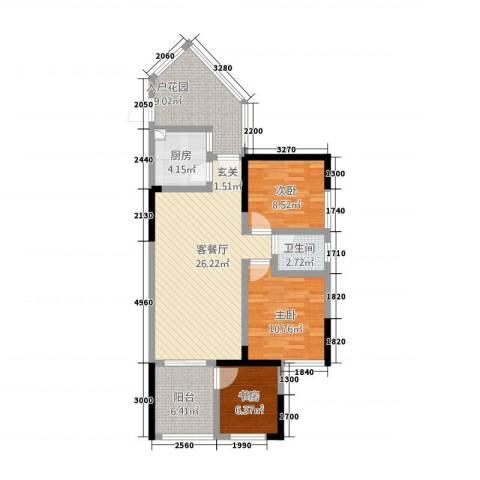 金成・源山3室1厅1卫1厨74.34㎡户型图