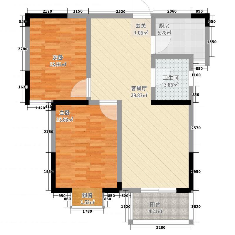 徽商御花园12544.20㎡CFN户型2室2厅1卫1厨