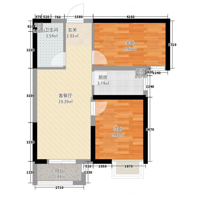华府国际27.12㎡A2#标准层B1户型2室2厅1卫1厨