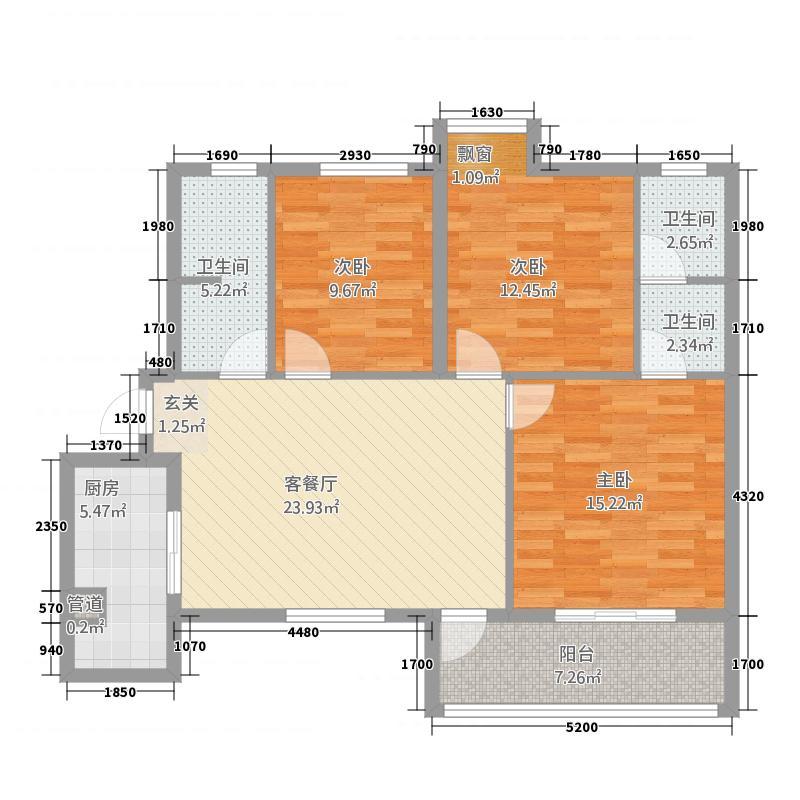 现代森林国际城21117.82㎡21#A户型3室2厅2卫