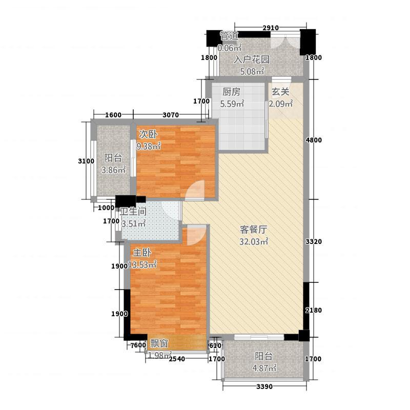 龙泉嘉苑228.72㎡A2户型2室2厅1卫1厨