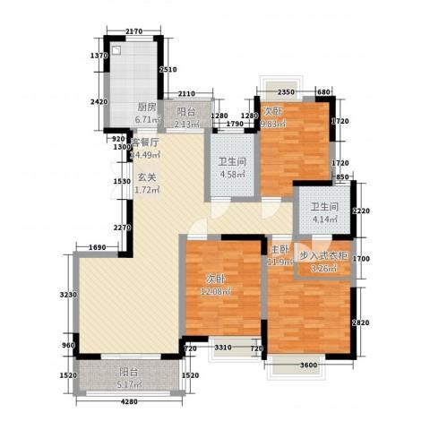 中联・君悦3室1厅2卫1厨138.00㎡户型图