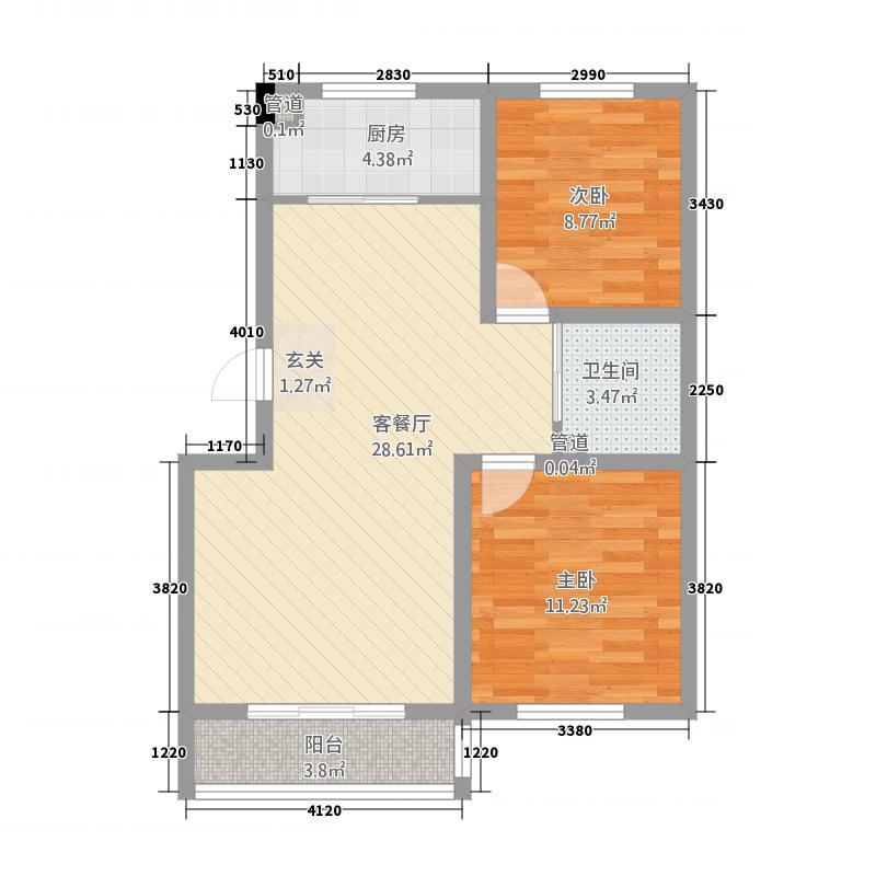 西岸国际87.00㎡E户型2室2厅1卫1厨