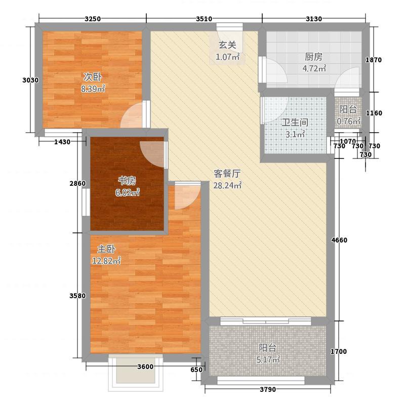 成邑德润华庭118.20㎡9#10#11#楼A-2户型3室2厅1卫1厨