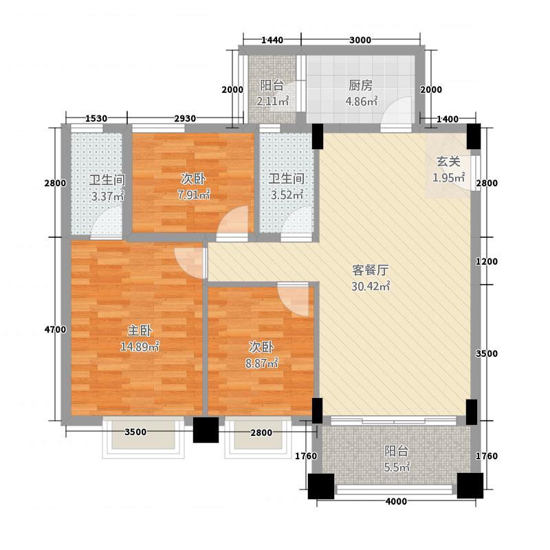 中兴名志铂金湾1.20㎡二期3、5幢电梯房户型3室2厅2卫1厨