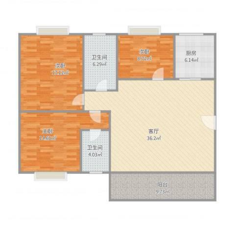 乐然居3室1厅2卫1厨138.00㎡户型图
