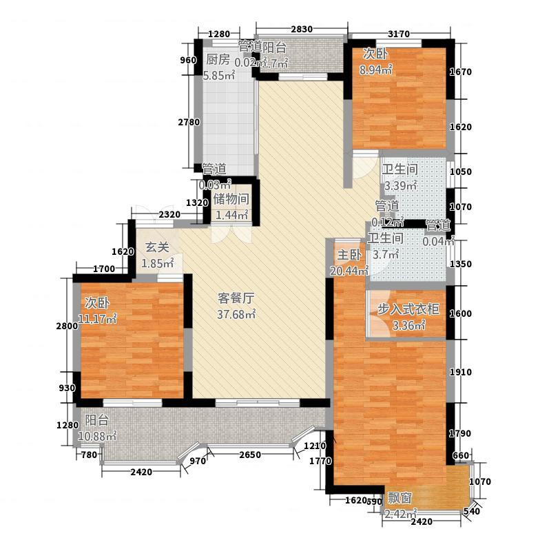 森兰公寓155.20㎡主力户型3室2厅2卫
