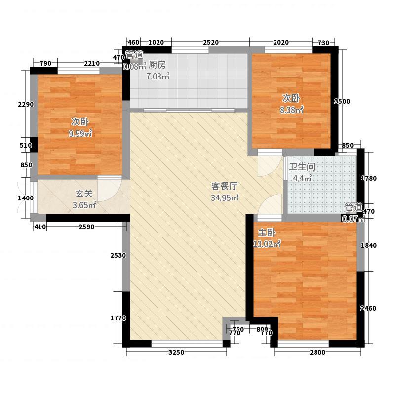 中海城3314.20㎡B3中间户户型3室2厅1卫1厨