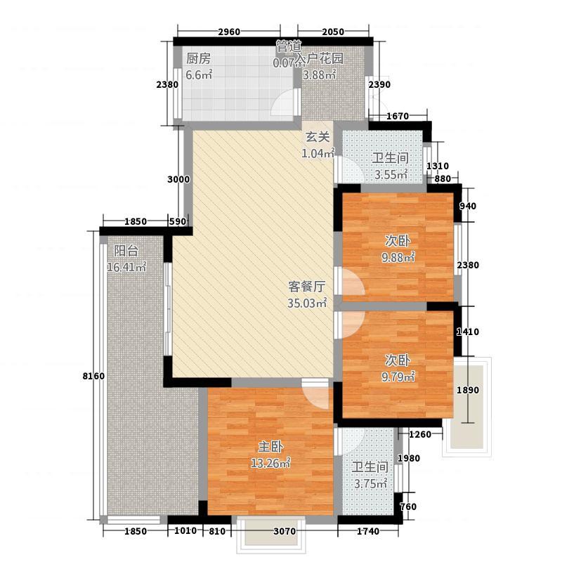 月源山水2213.65㎡一期2栋2单元标准层A3室户型3室2厅2卫1厨