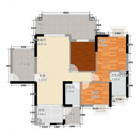 城市假日E区3室1厅2卫1厨124.00㎡户型图