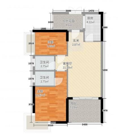 和合国际城二期2室1厅2卫1厨63.12㎡户型图