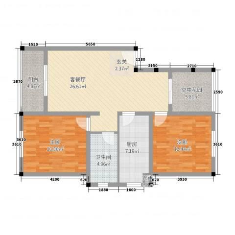 中岭康城2室1厅1卫1厨75.36㎡户型图