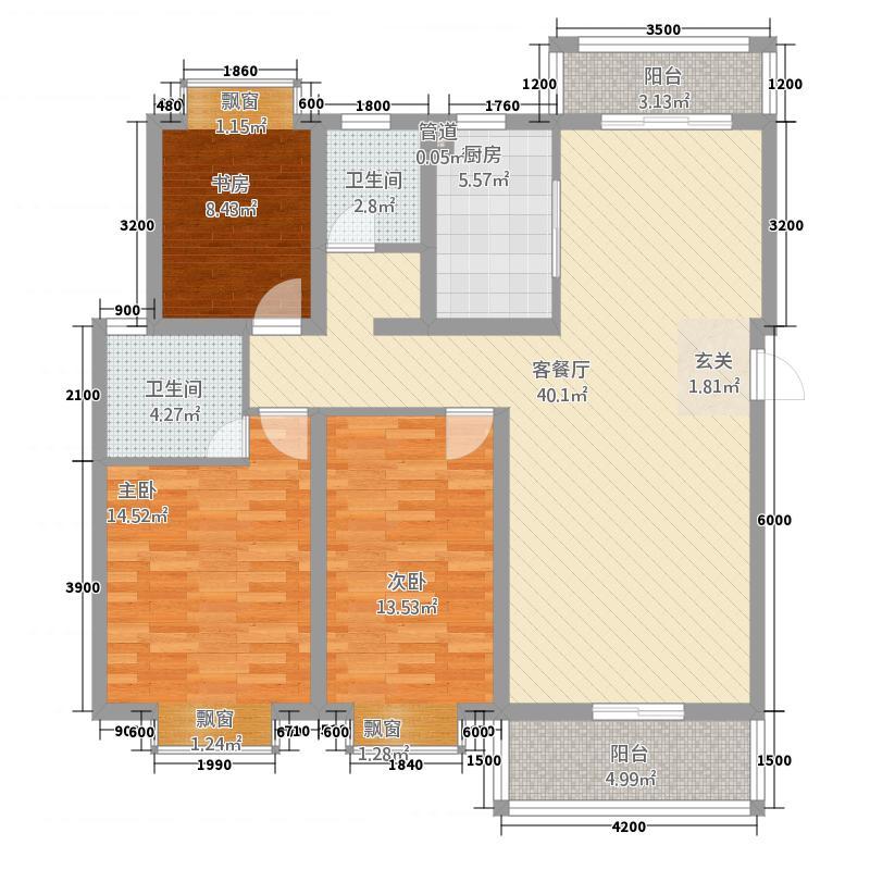嘉逸・岭湾117.65㎡洱谷二期C户型3室2厅2卫1厨