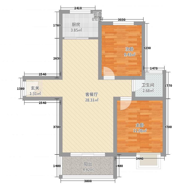 郑港花园2286.82㎡B2户型2室2厅1卫1厨