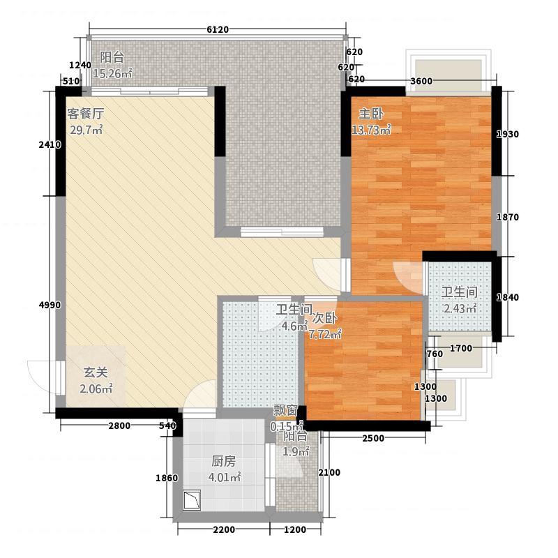 柏涛湾232.20㎡2户型3室2厅2卫1厨
