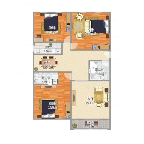三箭如意苑3室2厅2卫1厨144.00㎡户型图