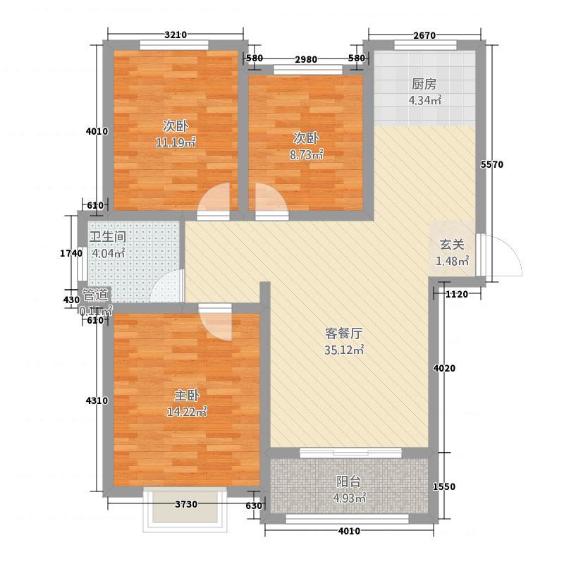 中央华府2112.20㎡一期D2号楼标准层A1户型3室2厅1卫1厨