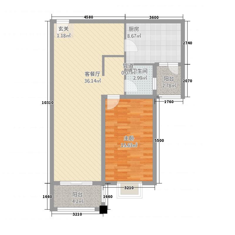 凯旋国际广场2.20㎡A户型2室2厅1卫1厨