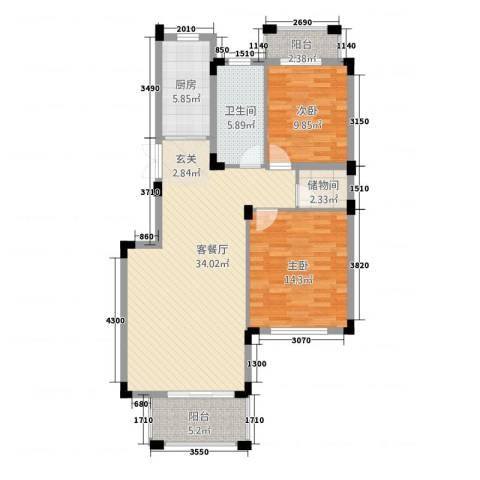 新源金碧秋浦2室1厅1卫1厨79.81㎡户型图