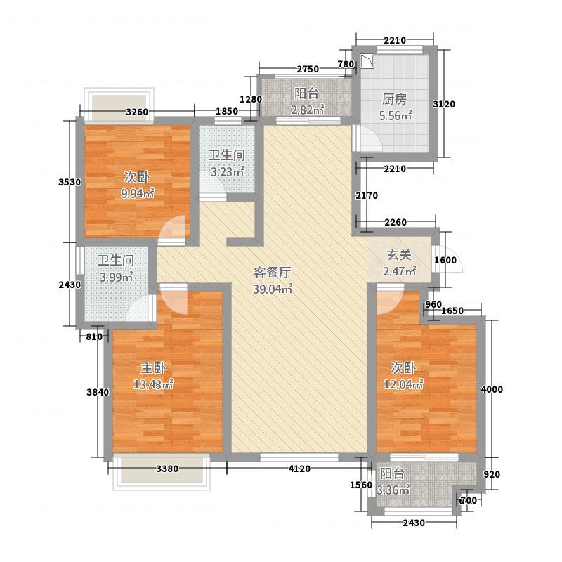 中国铁建・明山秀水135.76㎡B1户型3室2厅2卫1厨