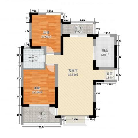 新世纪绿树湾2室1厅1卫1厨74.97㎡户型图