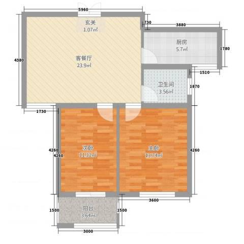 江南春城・四期2室1厅1卫1厨8485.00㎡户型图