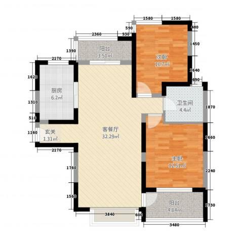 新世纪绿树湾2室1厅1卫1厨74.46㎡户型图