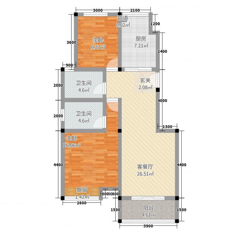 长虹花园2212.72㎡A户型2室2厅2卫1厨