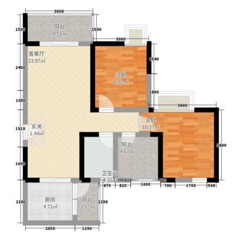 风格嘉居2室1厅1卫1厨62.40㎡户型图