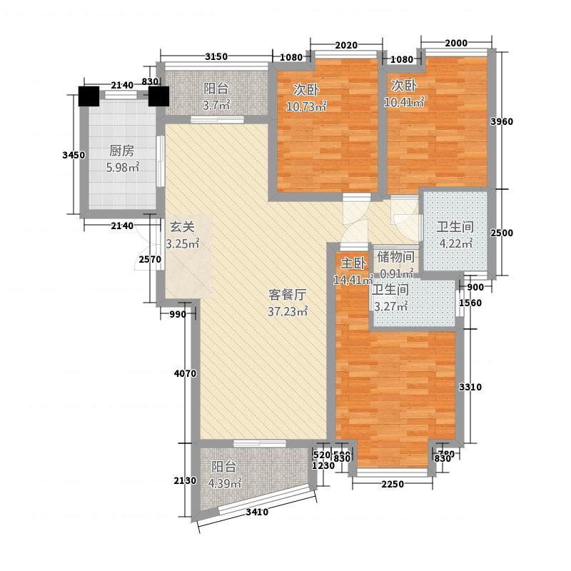 中创泰和苑137.12㎡户型
