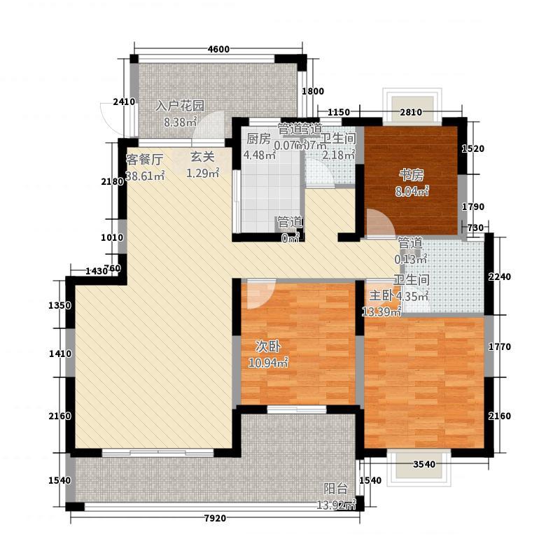锦绣兰城315.20㎡户型3室2厅2卫1厨
