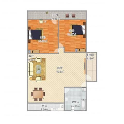 华龙路单位宿舍2室1厅1卫1厨182.00㎡户型图