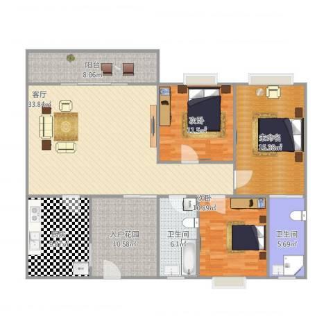 碧琴湾2室1厅2卫1厨150.00㎡户型图