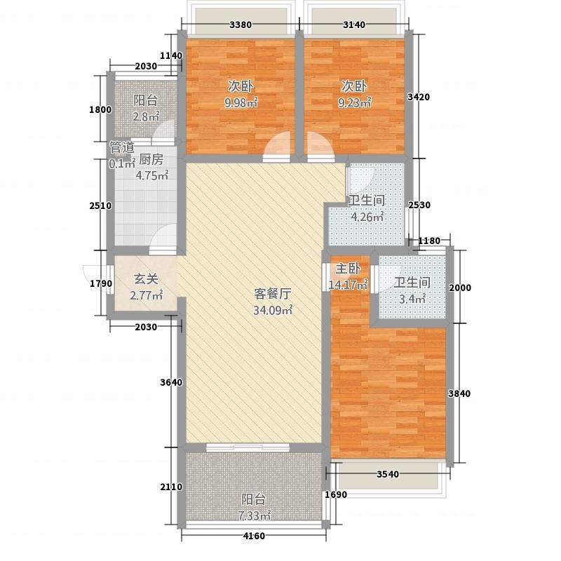 檀香山1123121.63㎡1栋01、2/3栋户型3室2厅2卫1厨