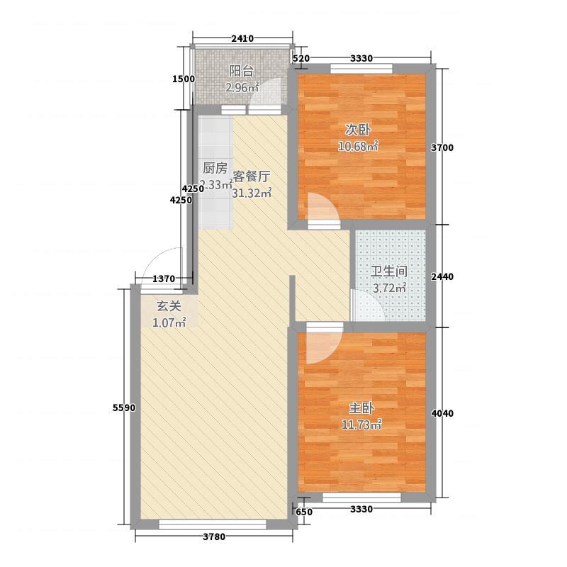 英伦洋房286.20㎡B户型2室1厅1卫1厨