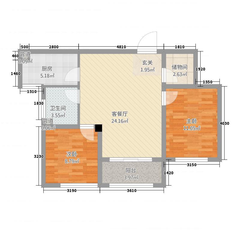 圣泰嘉苑86.20㎡高层G户型2室2厅1卫1厨