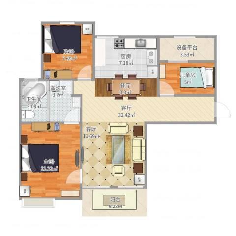 幸福里程3室2厅1卫1厨91.00㎡户型图