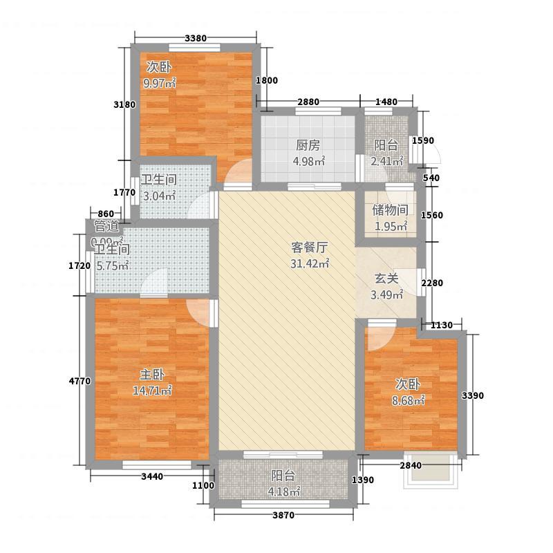 康桥原溪里126.52㎡一期E户型3室2厅2卫1厨